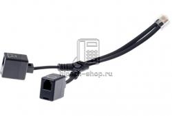 OptiPoint Y-кабель L30250-F600-A165,L36453-Z5-C199