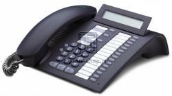 Цифровой аппарат Siemens OptiPoint 500 advance mangan L30250-F600-A117,S30817-S7104-A107-21, PS-OPAD