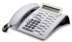 Цифровой аппарат Siemens OptiPoint 500 basic arctic L30250-F600-A112,S30817-S7102-A101,PS-OPB