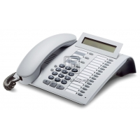 Цифровой аппарат OptiPoint 500 advance arctic