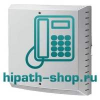 Базовый бокс OpenScape Business V2 X3W