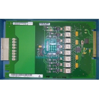 Модуль (плата) SLU8
